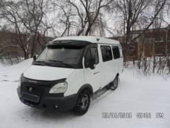 ГАЗ 32212, 2010