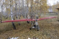 Самолет ikarus sherpa 1