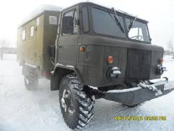Продам низкий кунг на ГАЗ 66