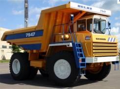 БелАЗ 7547, 2011