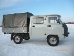 Продам УАЗ 390945