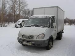 ГАЗ 2775, 2006