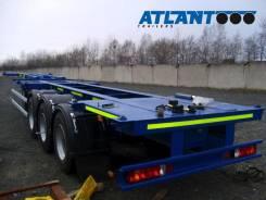 Контейнеровоз Atlant CCTQ1235, 2012