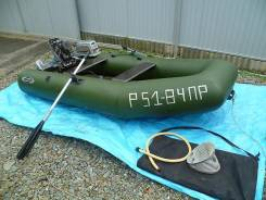 Надувная лодка с жестким дном Фрегат м290 + Suzuki 8л. с.