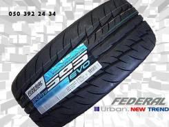 Federal 595EVO, 165/40 R16