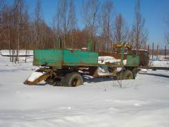 Гкб8350, 1979