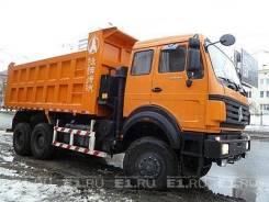 Beifang Benchi ND3250W282B, 2012