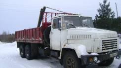 КРАЗ-250, 1993