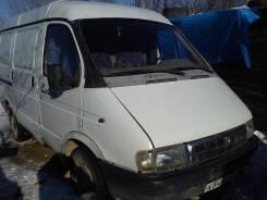 ГАЗ 2752, 1999