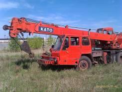 KATO NK 160, 1975