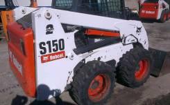 Bobcat S150, 2009