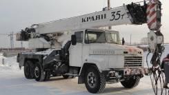 Краз Краян КС-557, 1994