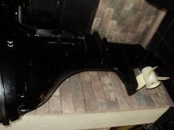 Лодочный мотор Parsun