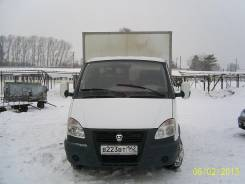 ГАЗ 2747, 2006