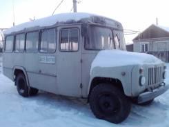 КАВЗ-3271, 1990