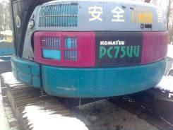 Komatsu pc-75 uu 3, 1998