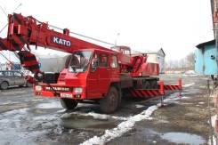 Kato 200s, 1985