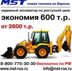 MST, 2013