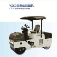 Вибрационный каток YZC2, 2013