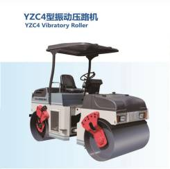Вибрационный каток YZC4, 2013