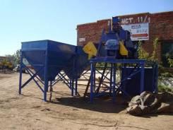 Продаю экономичный бетонный мини завод