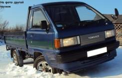 Toyota Town Ace, 1994