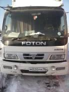 Foton BJ1099, 2007