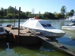 Модернизация строительство судов.