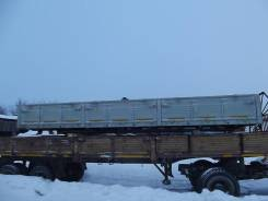 Продам новый кузов на грузовой МАЗ 630305 Xin Kai