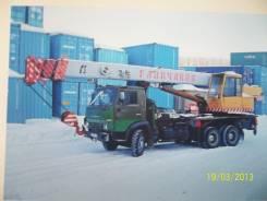 КАМАЗ 53213 КС 4571, 1993