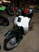 Honda Super Cub50, 2000
