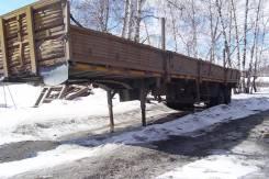 ОдАЗ 9370, 1987