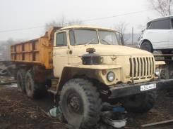 Урал, 1990