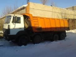 МЗКТ 65151, 2008