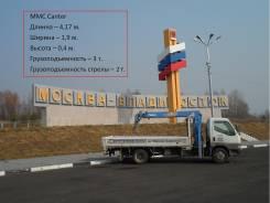 Грузоперевозки по ПК и РФ. Цены от 450 рублей. Безнал. Кара в аренду.