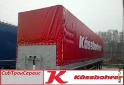 Kaessbohrer Maxima Multimodel ( + борта), 2013