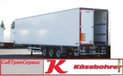 Kaessbohrer maxima XS domestic, 2013