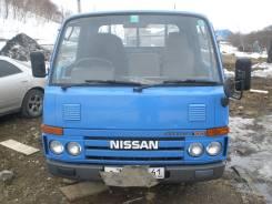 Nissan Atlas, 1987