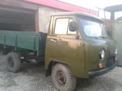 УАЗ 3303, 1999