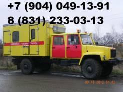 Автомобиль  аварийной службы  ГАЗ