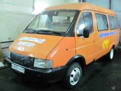 ГАЗ 330232, 1998