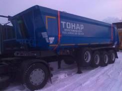 Тонар-9523, 2013г. в., 2013
