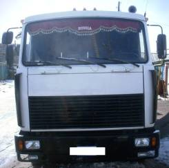 МАЗ 5336, 2002