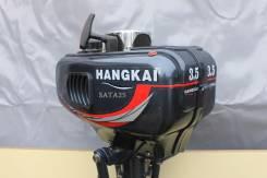 Мотор лодочный Hangkai 3,5 Бесплатная доставка по России
