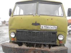 МАЗ 5549, 1981