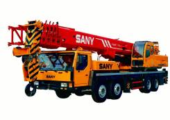 SANY, 2012