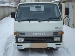 Тойота-Хайс, 1993