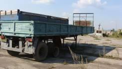 ОдАЗ 9370, 1989