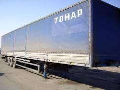 Тонар 974611, 2006