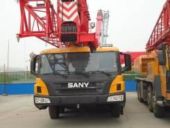 SANY, 2013